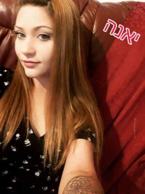 נערות ליווי | חיפה, קריות ונשר | יאנה-צעירה משגעת את חיפה עם הגוף שלה