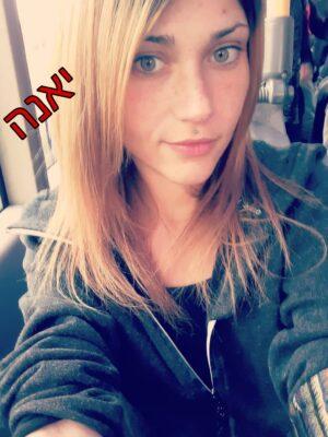נערות ליווי | חיפה, קריות והצפון | יאנה בת 23 חדשה צפון